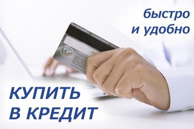 онлайн заявка на кредитные карты совкомбанк консалтцентр